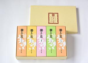 もみじ饅頭50個入(5種類)
