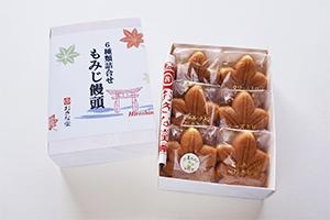 もみじ饅頭6個入(5種類+小夏もみじ)