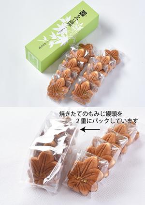 もみじ饅頭10個入(こしあんフレッシュパック)