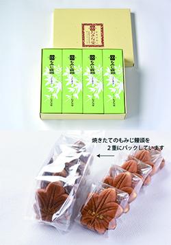 もみじ饅頭40個入(こしあんフレッシュパック)