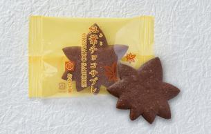 紅葉チョコサブレ