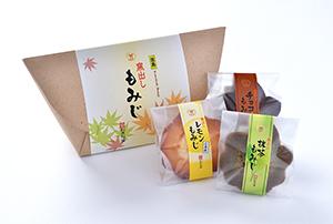 窯出しもみじ 3個入(レモン・抹茶・チョコ)
