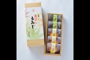 窯出しもみじ 5個入(レモン3・抹茶2)